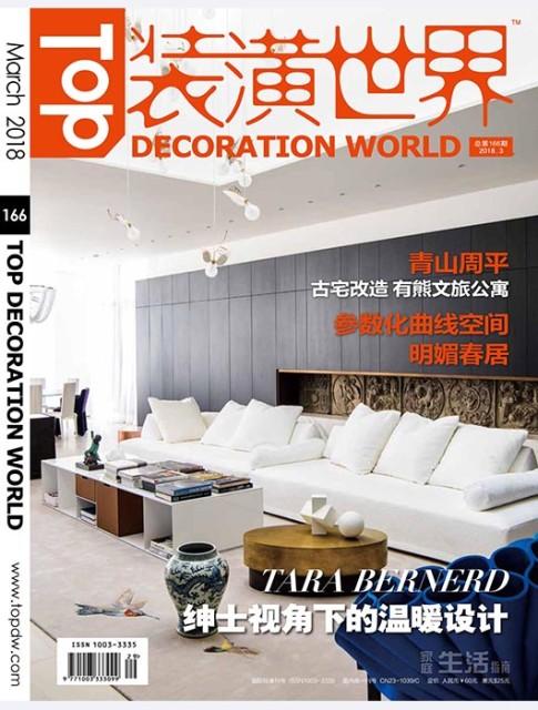 Wonderful TOP DECORATION WORLD, MAR 2018